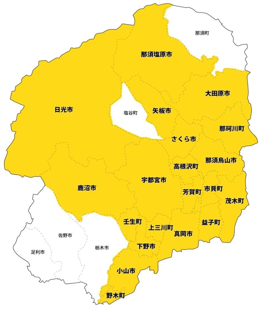 栃木地図.jpg